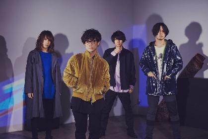 ヒトリエ、ツアー東京公演のチケットを追加販売決定