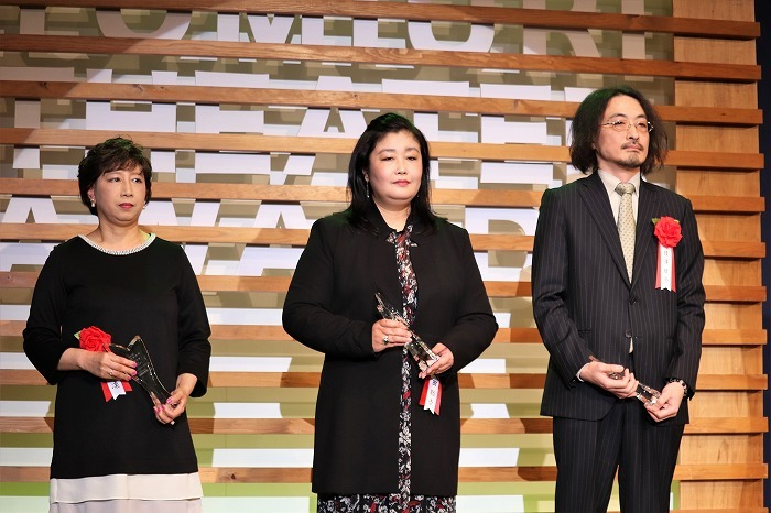 (左から)綿貫凛、浅田聡子、日澤雄介