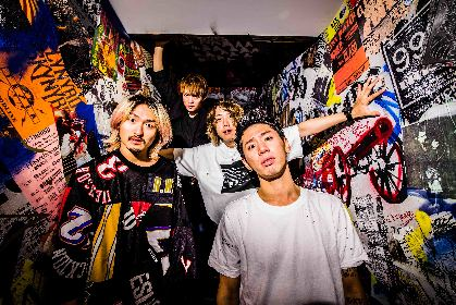 ONE OK ROCK、2018年第一弾となる新曲「Change」を2月16日に配信リリース