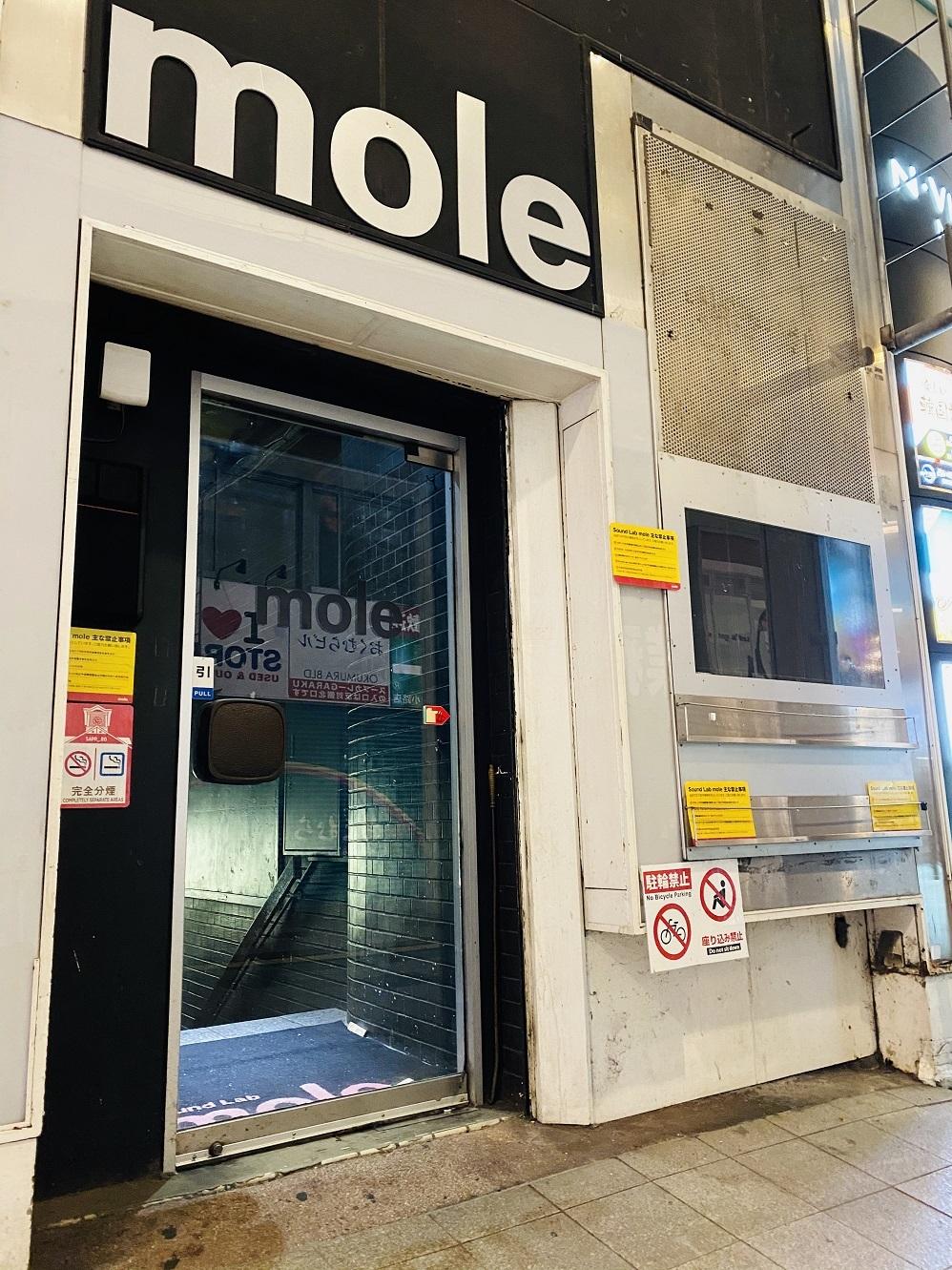 札幌Sound Lab mole(北海道)