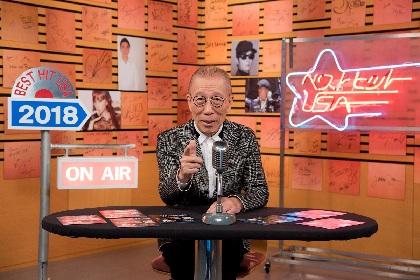 『ベストヒットUSA』放送開始37年にして初のオフィシャルイベント開催間近、喜寿を迎えた小林克也が語る