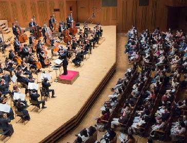 東京芸術劇場&読売日本交響楽団が、春休みオーケストラコンサート『0才から聴こう!!』『4才から聴こう!!』を開催