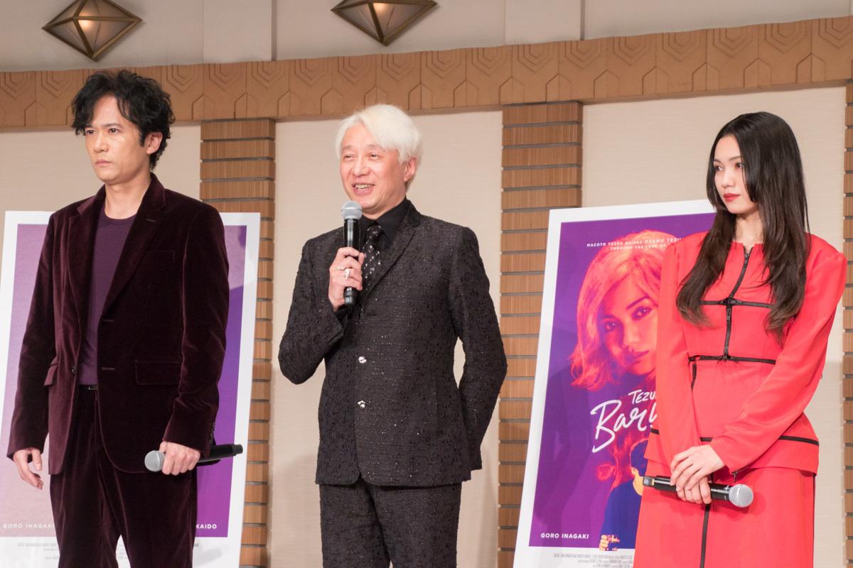 左から、稲垣吾郎、手塚眞監督、二階堂ふみ