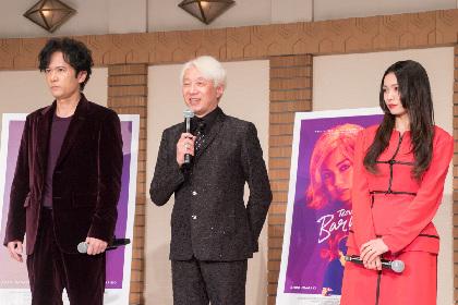 稲垣吾郎と二階堂ふみ、手塚治虫の愛とエロス・オカルティズム・ミステリーに挑む!『ばるぼら』実写映画化を発表&世界初映像も解禁