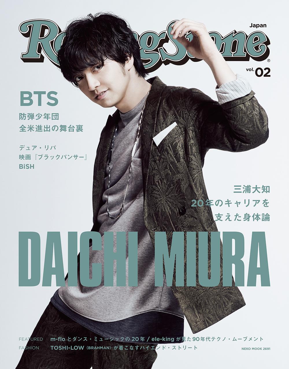 Rolling Stone Japan vol.02