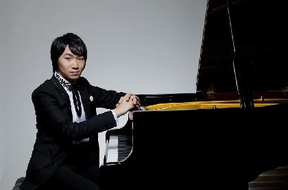 エリザベート王妃国際コンクール第4位入賞のピアニスト・阪田知樹が10月にリサイタルを開催