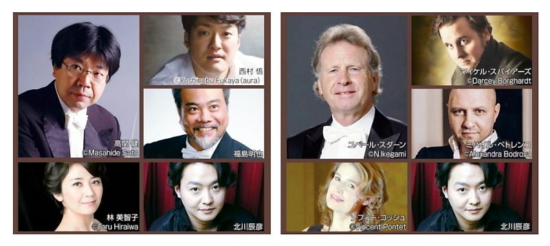左:東京シティ・フィルハーモニック管弦楽団版/右:東京交響楽団版
