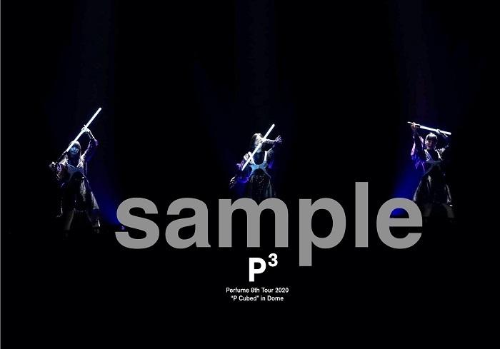 HMV全店 及びHMV&BOOKS online オリジナルポスター(A2サイズ)