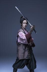 戸塚祥太(A.B.C-Z)が殺陣とダンスカンタービレで魅せる 舞台『未来記の番人』の上演が決定