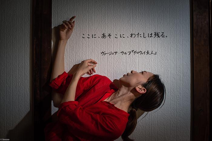 中村蓉『ジゼル 特別30分版』 (C)bozzo