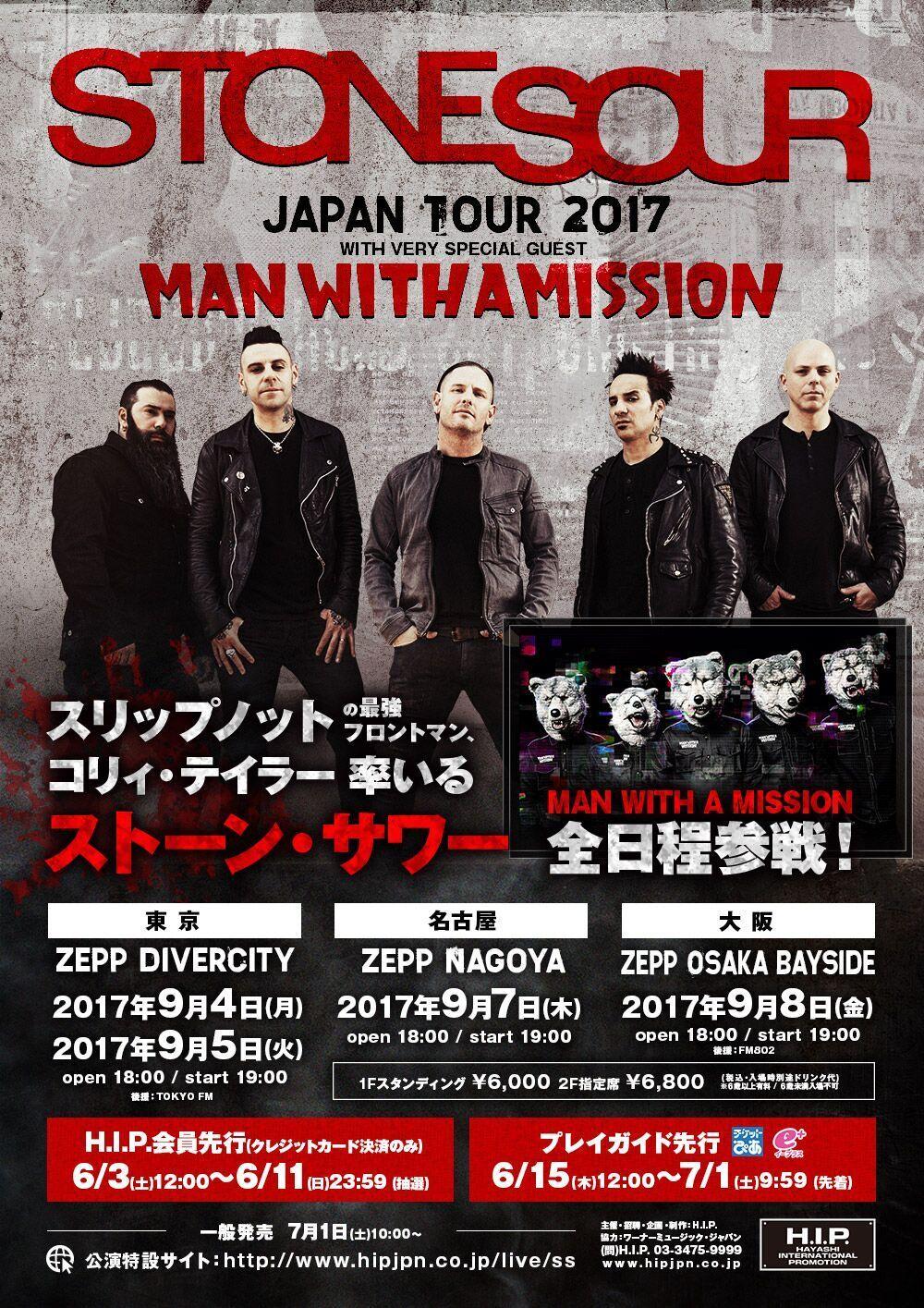 tone Sour Japan Tour 2017
