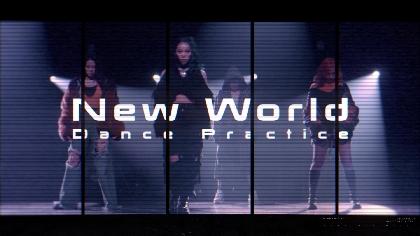 我儘ラキア、「New World」のDANCE PRACTICE VIDEOを公開