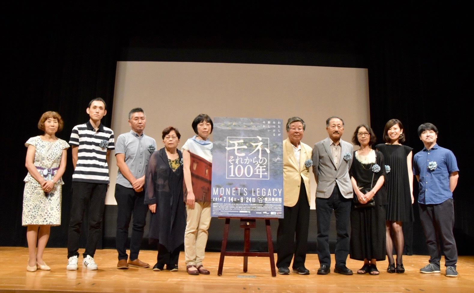 横浜美術館館長の逢坂恵理子氏(左端)と出品作家たち