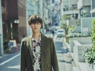 海蔵亮太 2ndシングル「素敵な人よ」発売記念でミニライブ&ネットサイン会生配信