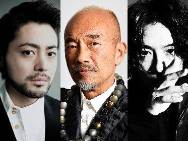 竹中直人、山田孝之、齊藤工 3人の俳優が監督として共同映画制作決定、原作は漫画家・大橋裕之の最高傑作『ゾッキ』