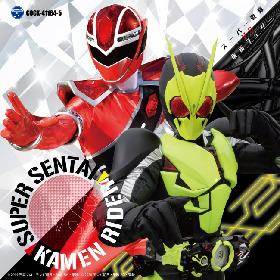 『ゼロワン』『キラメイジャー』から『仮面ライダー』『ゴレンジャー』まで スーパーヒーロータイム主題歌20曲を収録したCDが発売へ