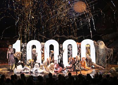 劇団四季ミュージカル『キャッツ』日本公演通算10,000回達成で、CD『キャッツ』<メモリアルエディション>」発売決定