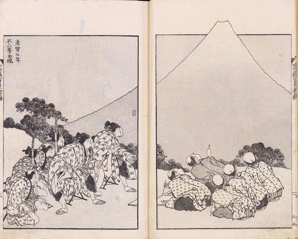 富嶽百景「不二峰出現」 葛飾北斎 浦上満氏蔵