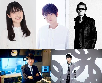 梶裕貴、石川由依、オーイシマサヨシ、サッシャ、Johnny(横浜銀蝿 40th)がSound HorizonのAround15周年記念をお祝い&お気に入りの1曲を発表