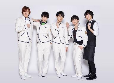 メインキャスト5人がダンスを披露 TVアニメ『Fairy蘭丸』EDテーマのMV公開