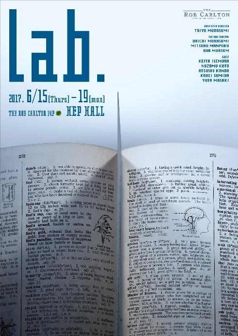 THE ROB CARLTON 14F『lab.』公演チラシ
