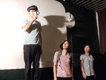 名古屋「ナビロフト」で開催の『Visitors』、急遽番外公演が決定!