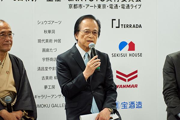 佐々木丞平 京都国立博物館 館長