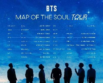 BTS、ワールドツアーを発表 日本では福岡、大阪、埼玉、東京で開催