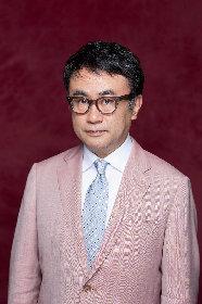 三谷幸喜さん、小山実稚恵さんら紫綬褒章を受章