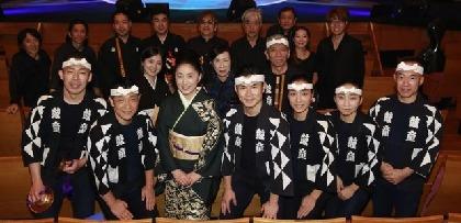 石川さゆり「45周年記念リサイタル」に太鼓芸能集団 鼓童、和楽器演奏で出演決定!