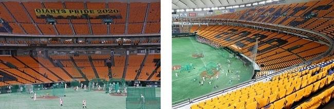 オレンジ色のスタンドを前に練習する選手たち