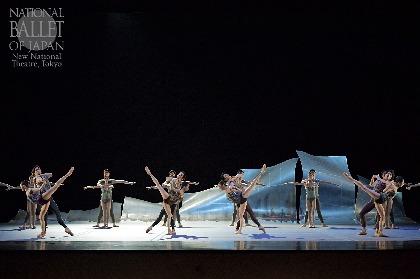 「旅」をテーマにC・ウィールドンが放つ、新国立劇場バレエ団『DGV』、2/16深夜にNHK BSプレミアムで放送