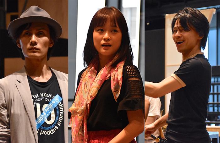 『怪人と探偵』に出演する、中川晃教、大原櫻子、加藤和樹(右から)
