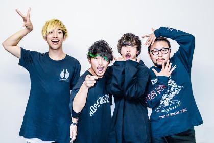 Rhythmic Toy Worldがビクターからメジャーデビュー、東名阪ツアー開催