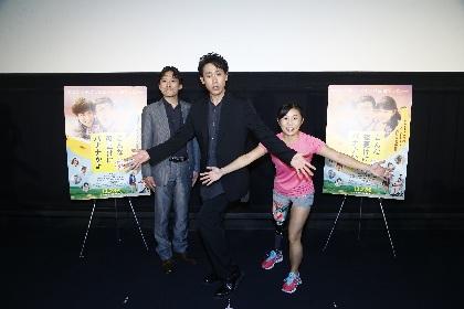 大泉洋が『障害者週間』講演会に登壇 「少しでも障害者と健常者の垣根をなくせる映画になれば」