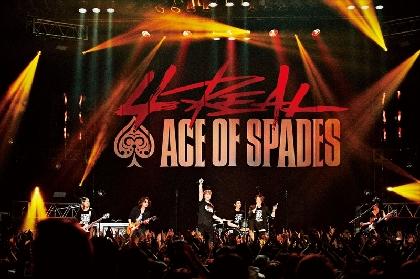 GLAY・TERU&TAKURO、三代目JSB・登坂広臣がゲスト出演 ACE OF SPADES初の全国ツアーの模様をダイジェスト配信決定