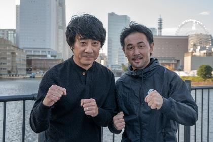 山崎まさよし WBC世界バンタム級王者・山中慎介とMVで共演、後日対談も公開