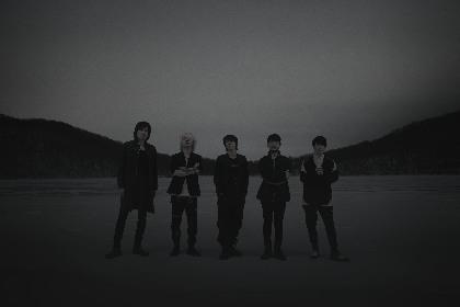 the HIATUS、ニューアルバムより「Regrets」のMV公開 リリース記念番組の生配信も決定