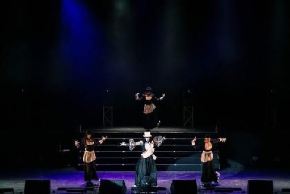 東京ゲゲゲイ「黒猫ホテル」開幕、「お客様の心をさまざまな所へ誘なう旅」