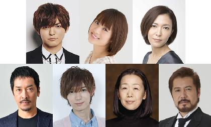 薮宏太(Hey! Say! JUMP)の相手役に北乃きい、ミュージカル『ハル』 主要キャストと公演情報が発表