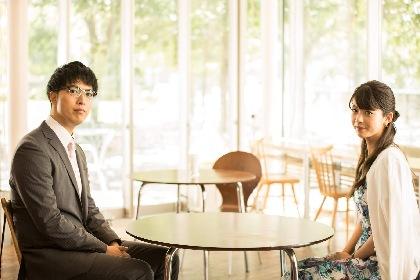ソナーポケット・ko-dai(Vo)がドラマ『深夜のダメ恋図鑑』にて役者デビュー ダメ男役を演じる