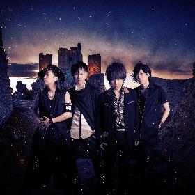 シド 3年半ぶりアルバム『NOMAD』9月6日発売決定