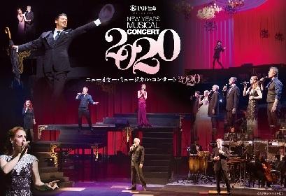 今週末開催! 『ニューイヤー・ミュージカル・コンサート 2020』キャスト6名のインタビューが到着