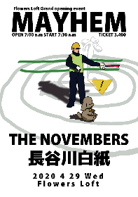 THE NOVEMBERSと長谷川白紙、ツーマン公演をFlowers Loftで開催