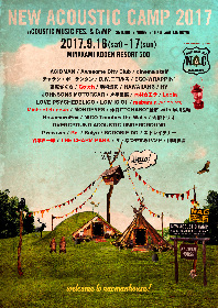 『New Acoustic Camp 2017』第三弾出演発表で木村カエラ、Gotch、THE CHARM PARKら全8組