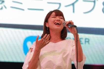 """新妻聖子、さかいゆうプロデュースの""""極上のポップス""""を1,600人の前で披露"""