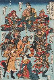 歌川国芳による豪傑が一堂に 『歌川国芳 水滸伝の世界』展が岡崎市美術博物館にて開催