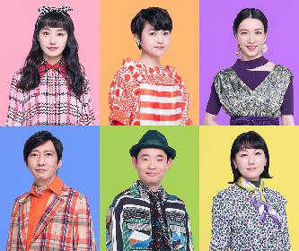 倉持裕作・演出、奈緒、伊藤万理華、早霧せいな出演 M&Oplaysプロデュース『DOORS』がテレビ初放送決定