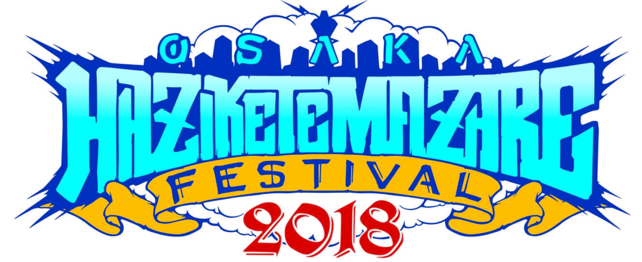 HEY-SMITH Presents OSAKA HAZIKETEMAZARE FESTIVAL 2018