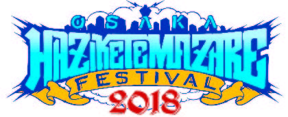 『ハジマザ』第一弾出演者発表でHEY-SMITH、SHANK、SiM、10-FEETの4組
